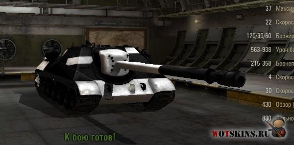Пробития для world of tanks 0 6 7 совместимы с 0
